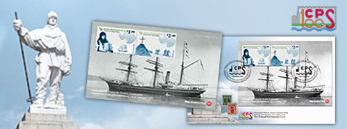 Christchurch Philatelic Society Centennial Stamp and Postcard Exhibition