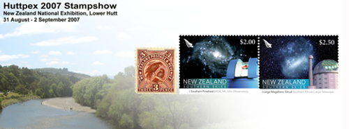 2007 Huttpex National Stamp Exhibition