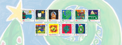 Christmas 2006 - Design a Stamp Competition