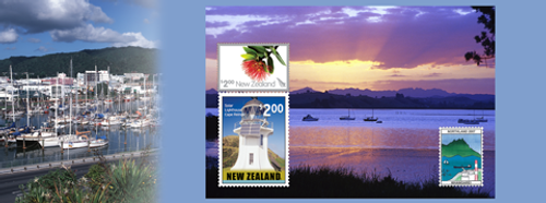 Northland 2007 National Stamp Exhibition