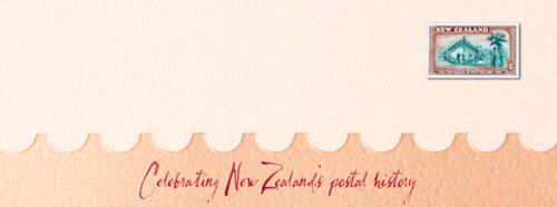 Te Papa Exhibition Pre-Stamped Envelope