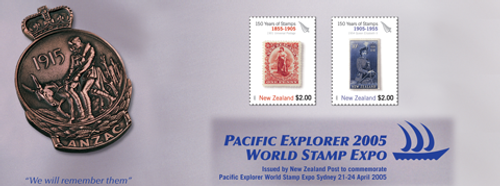 Pacific Explorer 2005 World Stamp Expo