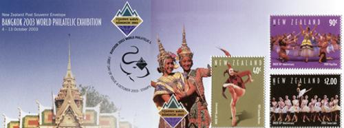 Bangkok 2003 FIP Exhibition