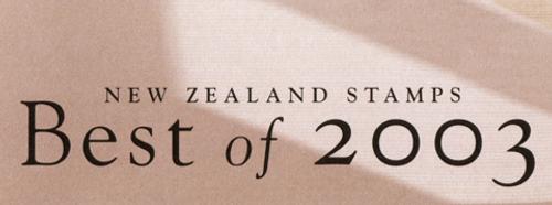 Stamp Rewards 2003