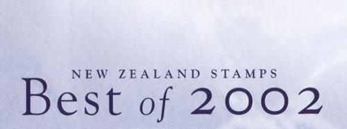 Stamp Rewards 2002