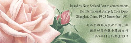 Shanghai '97