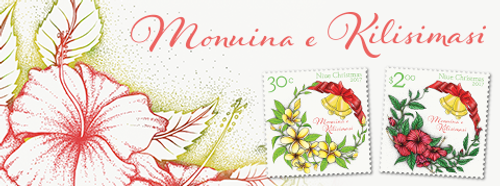 Niue Christmas 2017