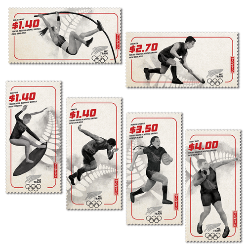 Tokyo 2020 Olympic Games Set of Mint Stamps