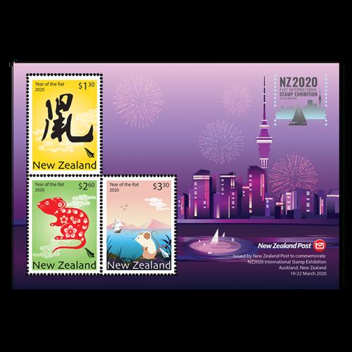 NZ2020 International Stamp Exhibition Lunar Miniature Sheet