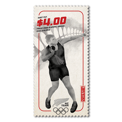 Tokyo 2020 Olympic Games $4.00 Stamp