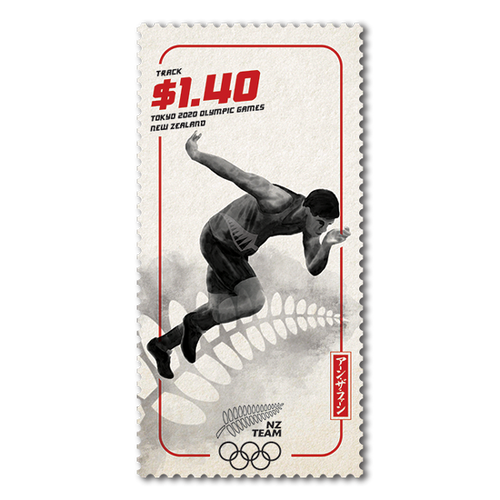 Tokyo 2020 Olympic Games $1.40 Track Stamp