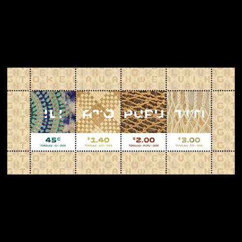 Tokelau Weaving 2020 Cancelled Miniature Sheet