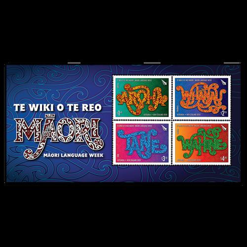 2020 Te Wiki o te Reo Maori - Maori Language Week Used Miniature Sheet