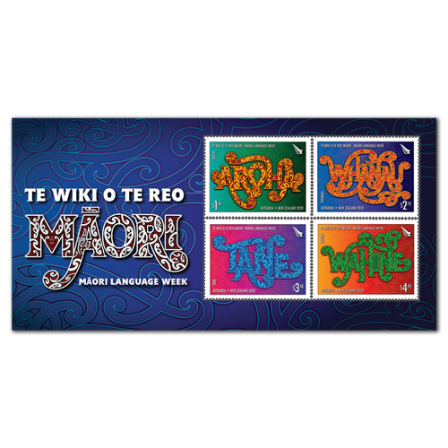 2020 Te Wiki o te Reo Maori - Maori Language Week Cancelled Miniature Sheet