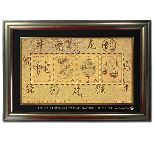 2013 Year of the Snake Framed and Numbered Gold Foiled Miniature Sheet