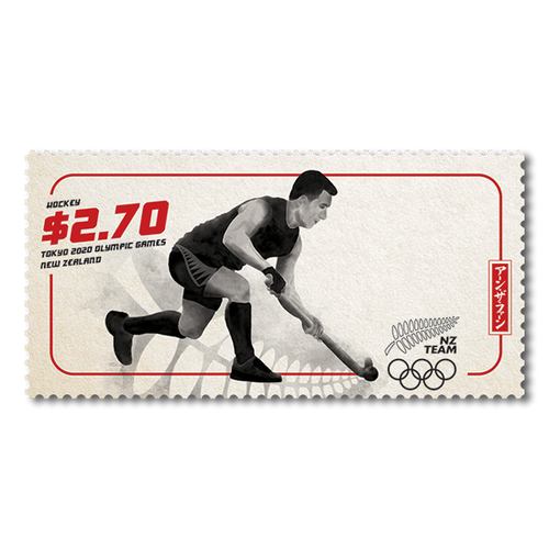 Tokyo 2020 Olympic Games $2.70 Stamp