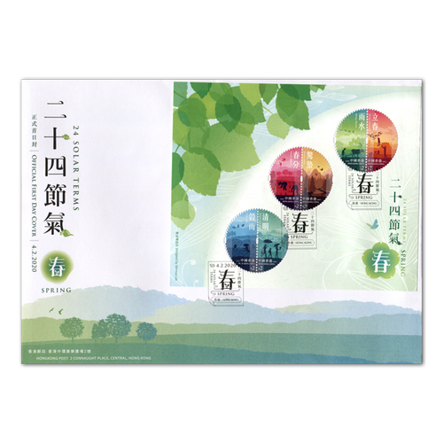 Hong Kong 24 Solar Terms - Spring Souvenir Sheet First Day Cover