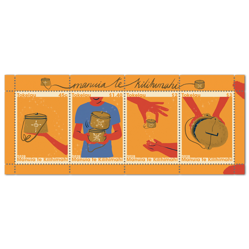Tokelau Christmas 2019 Used Miniature Sheet