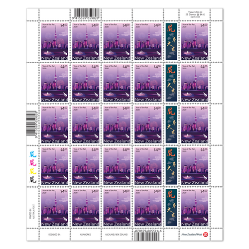 2020 Year of the Rat $4.00 Stamp Sheet
