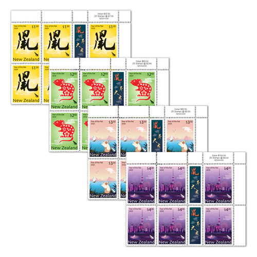 2020 Year of the Rat Set of Value Blocks
