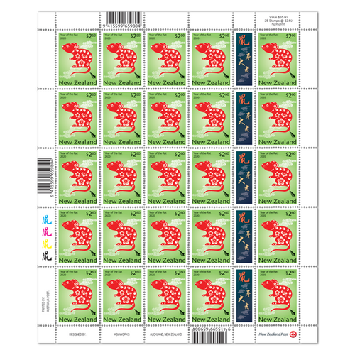 2020 Year of the Rat $2.60 Stamp Sheet