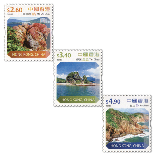 2014 Hong Kong Definitive New Values Set of Stamps