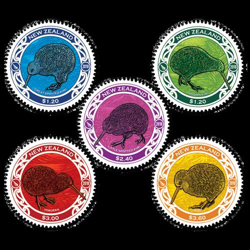 2018 Round Kiwi Set of Used Stamps