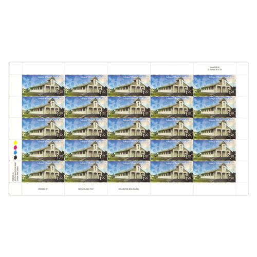 2014 Scenic Definitives - A Tour of Niue $1.20 Stamp Sheet