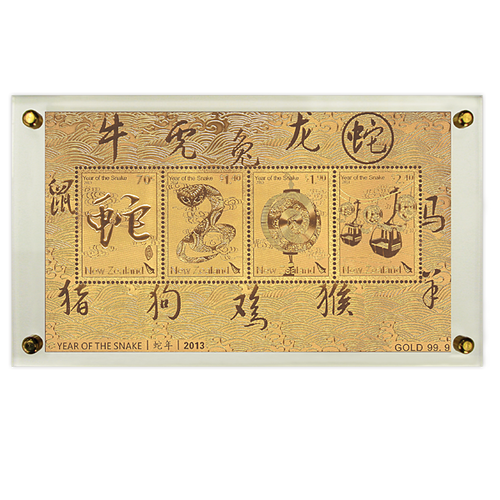 2013 Year of the Snake Gold Foiled Miniature Sheet in Perspex Stand