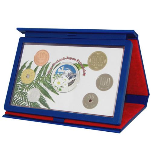 Aoraki/Mount Cook Silver Proof Coin Set