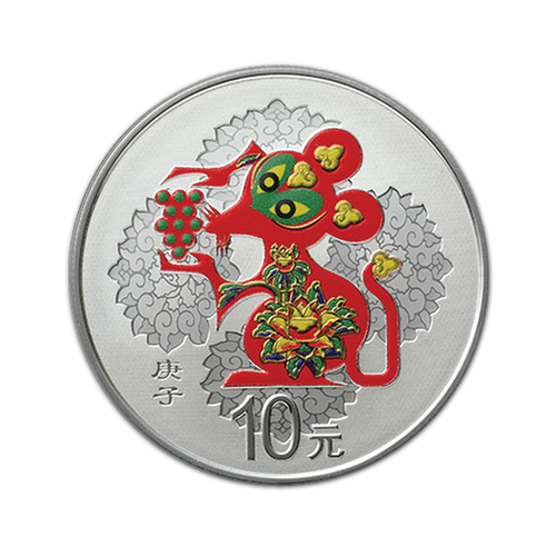 2020 Lunar Year of the Rat Silver Coin