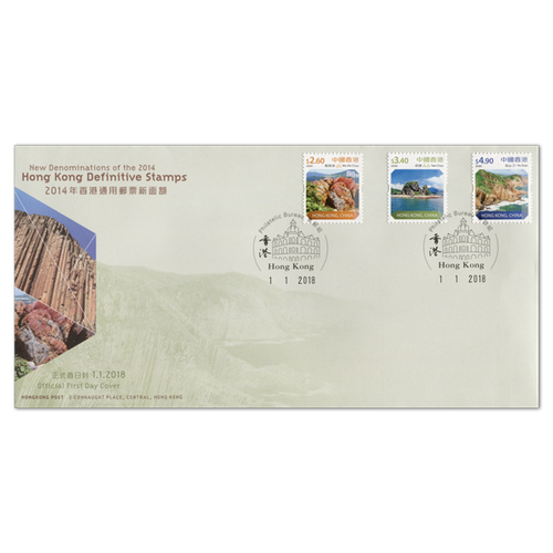 2014 Hong Kong Definitive New Values First Day Cover