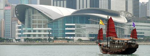 Hong Kong '97 Exhibition