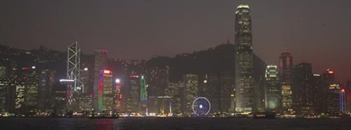 Hong Kong 2001 Expo
