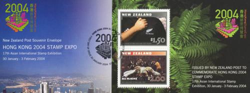 2004 Hong Kong Stamp Exhibition