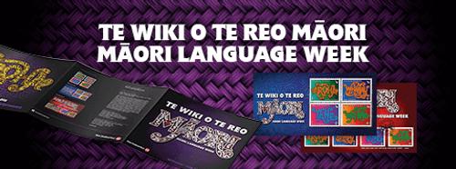 Te Wiki o te Reo Māori   NZ Post Collectables