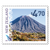 2020 Scenic Definitives $4.70 Stamp