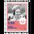 2021 Queen Elizabeth II Ninety-Fifth Birthday Set of Used Stamps