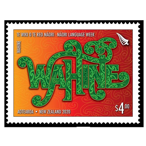 Te Wiki o te Reo Māori single $4.00 gummed stamp   NZ Post Collectables