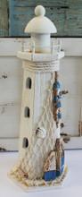 White Wood Lighthouse