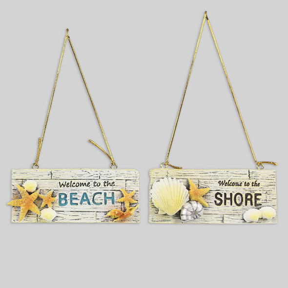 Beach Shore Ornament Set