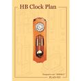 HB Clock Plan # 933