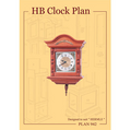 HB Clock Plan # 942