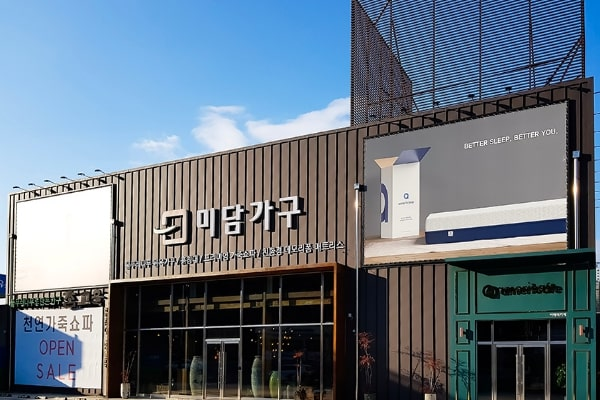 Amerisleep Retail Korea