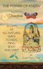 The Power Of Know - 30 Days of All-Natural Ways to Heal Mind, Body, and Spirit - SIGNED BOOK BY AUTHOR Kathy Ozzard Chism