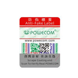 How To Use The Powecom Verification Anti-Fake Sticker
