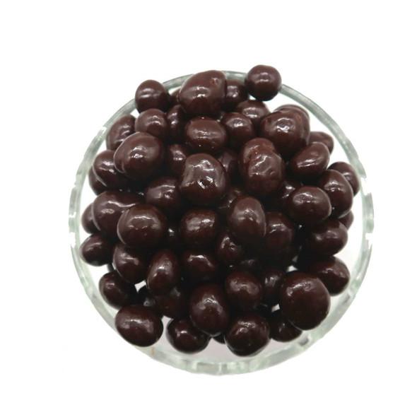 Dark Chocolate Coffee Beans 7 oz Candy The Nut House