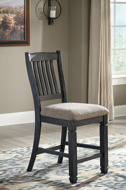 Tyler Creek Black/Grayish Brown Upholstered Barstool (Set of 2)