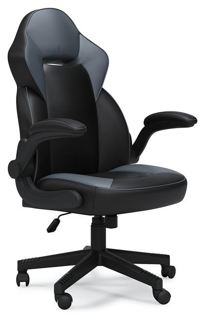 Lynxtyn Gray/Black Home Office Swivel Desk Chair