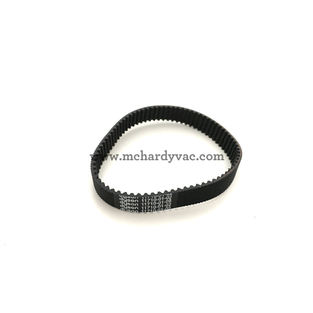 Dyson DC17 Vacuum Cleaner Belt - 911710-01